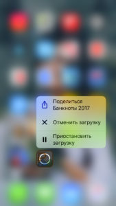 iPhone 11/X(s/r)/8/7/6 не устанавливает приложение (не загружает) - ожидание скачивания