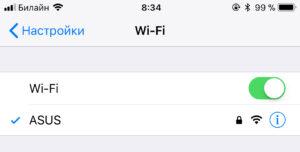 iPhone 11/X(s/r)/8/7/6 не обновляется iOS по воздуху или через iTunes