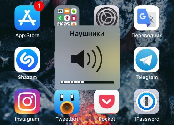 iPhone X(s r) 8 7 6 не видит наушники проводные или беспроводные ... 32f7618a32bff