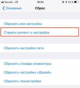 iPhone X(s/r)/8/7/6 не устанавливает приложение (не загружает) - ожидание скачивания