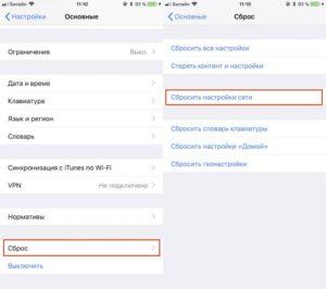 iPhone 11/X(s/r)/8/7/6 не отправляет ММС или не принимает