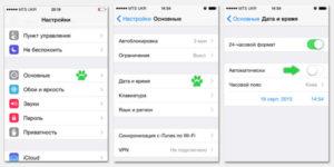 iPhone 11/X(s/r)/8/7/6 не заходит в App Store