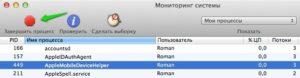 iPhone 11/X(s/r)/8/7/6 не синхронизируется с iTunes на компьютере по WiFi
