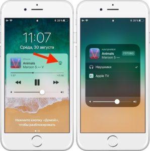 На iPhone 11/X(s/r)/8/7/6 нет звука при звонке (входящем вызове) и СМС