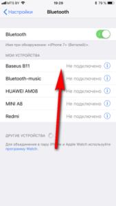 Какие я купил Bluetooth наушники для смартфона за 13$: обзор и отзыв