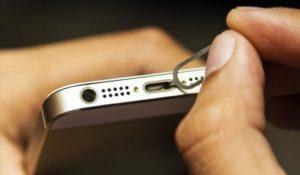 Этот аксессуар вероятно не поддерживается iPhone