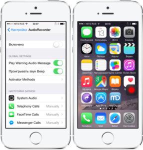 Как на iPhone 11/X(s/r)/8/7/6 записать телефонный разговор во время звонка