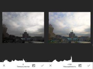 Как на iPhone фотографировать в формате RAW и советы по обработке