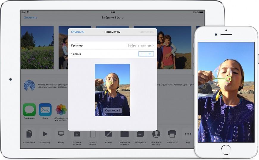 бурито как напечатать фото с мобильного телефона ценз ослабляется сравнению