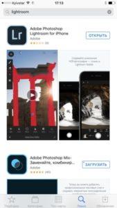 Как на iPhone 11/X(s/r)/8/7/6 фотографировать в формате RAW и советы по обработке