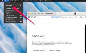 Как на iPhone 11/X(s/r)/8/7/6 сделать резервную копию в iCloud