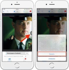 Как скачать видео из ВКонтакте на iPhone 11/X(s/r)/8/7/6