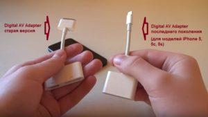 Как подключить iPhone 11/X(s/r)/8/7/6 или iPad к телевизору