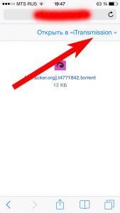 Как скачать торрент на iPhone/iPad без джейлбрейка - программы и