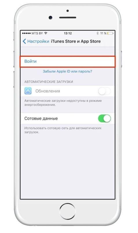 Как разблокировать учетную запись Apple ID
