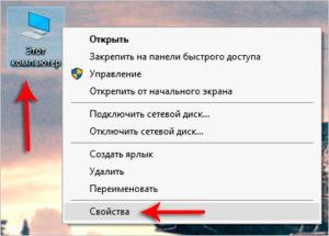 Компьютер на Win10 или Mac OS не видит iPhone через USB или по WiFi