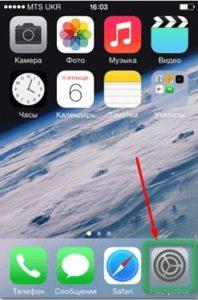 Как удалить учетную запись на iPhone 11/X(s/r)/8/7/6 и поменять на новую