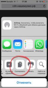 Как слушать музыку на iPhone 11/X(s/r)/8/7/6 без интернета