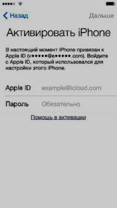 Как заблокировать iPhone если его украли