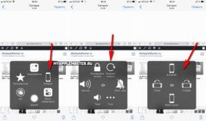 На iPhone 11/X(s/r)/8/7/6 не переворачивается экран