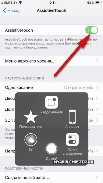 всего в айфоне не переворачивается картинка при повороте телефона выше увеличение лампе
