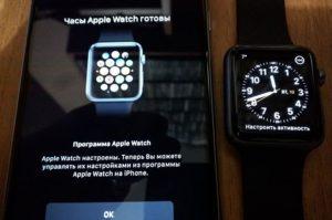 Как подключить Apple Watch к новому iPhone - перенос настроек