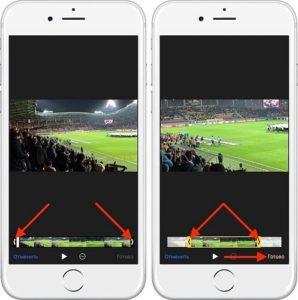 Как на iPhone 11/X(s/r)/8/7/6 обрезать видео