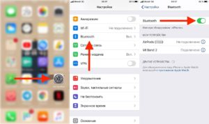 Как подключить джойстик PS4 к iPhone/iPad на iOS 13